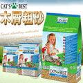 德國凱優CATS BEST》 木屑砂 藍標粗砂40L/包 免運