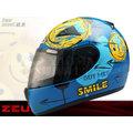 ZEUS安全帽 全罩帽 ZS-2000C (F48) 微笑 SMILE-藍『小頭、女生』耀瑪騎士生活機車部品