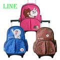 出清【LINE】LINE造型三段式可拆拉桿後背書包(熊大咖) 行李箱