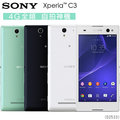 【4G-LTE全頻】Sony Xperia C3 (D2533) 4G 戀愛奇機 四核心5.5吋手機◆送自拍架◆加購16G$249/32G$699/玻璃保貼$299