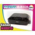 ✋INKU✋Canon MG5570 FB直印/無線/雙面列印/掃描/影印+連續供墨 900WD T50 XP302 XP402