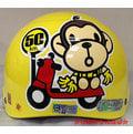 《福利社》華泰KK K-822S MK-04 棒棒猴  黃 卡通半罩式 兒童雪帽 小小童 幼兒童 大頭寶寶 卡通 輕量 CNS 安全帽┐贈送 抗UV鏡片┌