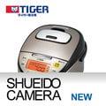 集英堂写真機【全國免運】TIGER 虎牌 JKT-G180 IH電子鍋 飯鍋 10人份 JKT-S180參考 平行輸入 / 日本進口