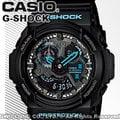 CASIO手錶專賣店 國隆 CASIO G-Shock GA-300BA-1A 粗獷的機械風格 耐衝擊構造 全新品 保固一年 開發票