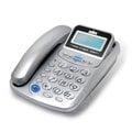 《一打就通》*★超值下殺↘原$589★*SAMPO聲寶來電顯示有線電話 HT-B905HL(僅剩銀灰色)