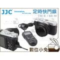 數位小兔【JJC Fujifilm TM-R RR-90 定時快門線】遙控器 液晶快門線 縮時間隔 富士 公司貨 X-M1 X-E2 X-A1 X-Q1 X-T1 RR90