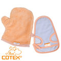 【COTEX寶寶洗澡手套巾】擦澡/柔軟/吸水/乾擦/沐浴