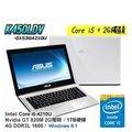 【全新附發票】ASUS 華Core i5-4200U∥2G獨顯∥1TB硬碟ASUS K450LDV-0153G4210U 亮麗白【超頻電腦】U01