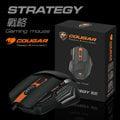 【COUGAR 美洲獅】STRATEGY 戰略-專業電競滑鼠