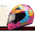ψ/Helmet 全罩帽/ZEUS安全帽-ZS-2000C(F48)微笑SMILE-桃紅『小頭、女用』『耀瑪台中安全帽機車部品』ψ
