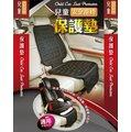 【★優洛帕-汽車用品★】3D 嬰幼兒安全椅/兒童安全帶增高座墊 L型 座椅保護墊 3153