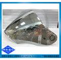 《福利社》M2R FR1 FR-1 電水白 原廠鏡片 耐刮 抗UV 半罩 越野帽 安全帽 強化
