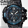 CASIO手錶專賣店 國隆 CASIO G-Shock GW-A1100FC-1A 旗鑑款飛行錶 抗UV不易變色與沾黏髒污 防水200M 全新品 保固一年開發票