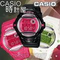 CASIO 時計屋 Baby-G BG-169R-7C 女錶 電子錶 橡膠錶帶 白 冷光照明 世界時間 整點響報
