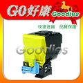 EPSON S050590 黃色 高容量原廠相容碳粉匣(6,000張) 適用 AcuLaser CX37DNF/C3900/C3900DN/C3950DN 印表機碳粉夾 (含稅)