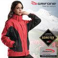 【西班牙GRIFONE】女新款 二件式GORE-TEX防水外套+Primaloft輕量保暖外套.防風外套.雪衣.連帽可拆/A5C083D 磚紅/黑