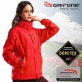 【西班牙GRIFONE】女新款 二件式GORE-TEX防水外套+Primaloft輕量保暖外套.防風外套.雪衣.連帽可拆/A5C083D 磚紅/紅