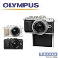 OLYMPUS E-PL7 14-42mm EZ 電動餅乾變焦鏡組 【送32GB+EPL7手作紙模型+清潔組】元佑公司貨 EPL7