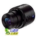 [玉山最低比價網] SONY 智慧型手機外接式鏡頭相機 DSC-QX100 yk
