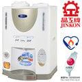 晶工牌 節能科技溫熱全自動開飲機 JD-3221