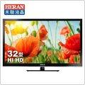 【新邵 】【HEARN禾聯 HD-32DB2】32吋FHD LED液晶顯示器+視訊盒