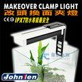 【AC草影】Johnlen 中藍 LED夾燈 水草太陽白(中/25cm)【一個】