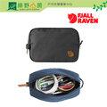 《綠野山房》Fjallraven 瑞典 小狐狸 Gear Bag 收納包 2L G1000小型工具包 化妝包 文具收納袋 筆袋 深灰 24213-030