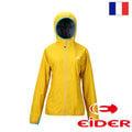 法國 Eider 女 防水透氣連帽外套 EIT2402 苺紅/黃 二色 游遊戶外Yoyo Outdoor