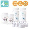 (四支組)寬口徑玻璃奶瓶+母乳儲存瓶(八件套組)貝瑞克新安怡吸乳器可接【A10019】