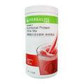 賀寶芙奶昔普卡草莓-營養蛋白混合飲料-賀寶芙Herbalife體重管理營養系列 新配方