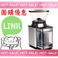 《團購優惠+贈清潔刷》Cuisinart DBM-8TW / DBM8TW 美膳雅 18段粗細 專業咖啡 磨豆機
