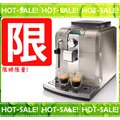 《限量特賣+贈好禮》Philips Saeco Syntia HD8837 飛利浦 全自動 咖啡機 (全機不鏽鋼優於HD8924)