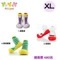 *美馨兒* 韓國Attipas 快樂腳襪型學步鞋-XL[3款可挑] 490元(售出即不退換)
