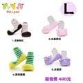 *美馨兒* 韓國Attipas 快樂腳襪型學步鞋-L [4款可挑] 490元(售出即不退換)