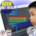 【EZstick抗藍光】ACER Aspire V17 VN7-791G 防藍光護眼鏡面螢幕貼 靜電吸附 抗藍光