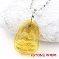 石頭記 大日如來項鍊-黃水晶(生肖羊/猴)