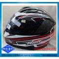 《福利社》M2R F2C F2-C #15 黑紅 輕量化複合材質 全罩式 安全帽 內襯全可拆