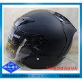 《福利社》LUBRO AIR TECH VENTO 素色 消光黑 雙D扣 內襯全可拆 半罩安全帽