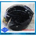 《福利社》 LUBRO AIR TECH VENTO 素色 黑色 雙D扣 內襯全可拆 半罩安全帽
