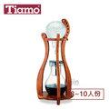 《福璟咖啡》Tiamo #22竹冰滴咖啡組 10人份 1200ml(HG6333)