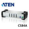 【可超商取貨】ATEN CS84A PS/2 KVM多電腦切換器