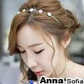 【AnnaSofia】花鑽菲語 韓式細髮箍(銀系)