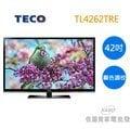 東元TECO~TL4262TRE~42吋 多媒體影音數位LED顯示器(不含運費)