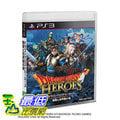 (現金價) PS3 勇者鬥惡龍群雄 闇龍與世界樹之城 日文亞版含封入特點 1430