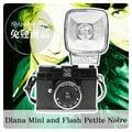 『樂魔派』LOMOGRAPHY DIANA MINI PETITE NOIRE 35mm 黑 底片相機+閃燈 套裝 掌上型 免運