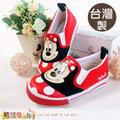 零碼特價出清女童鞋 台灣製專櫃款迪士尼米妮帆布鞋 魔法Baby~sh5090