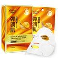 iSpring 面膜專科 高效蝸牛滋養隱形面膜 10片/盒