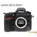 [12期0利率/買就送註冊禮+大吹球清潔組+保護貼] NIKON D810 BODY 全片幅 數位單眼相機 單機身 國祥公司貨