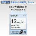 EPSON C53S625036 LC-4WBQ燙印系列白底黑字標籤帶(寬度12mm)適用機種 LW-400/LW-500/LW-700/LW-900P