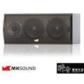 【醉音影音生活】丹麥 MK Sound CENTER-750 THX (單支) 中央聲道.高頻菱鏡號角系統.台灣公司貨